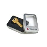金色钥匙U盘